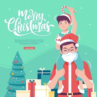 Plantilla de ilustración de concepto de tarjeta de felicitación de navidad