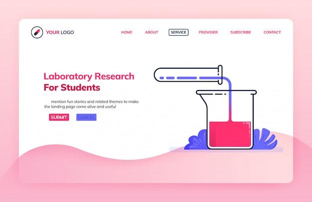 Plantilla de ilustración de página de aterrizaje del laboratorio de investigación para estudiantes.