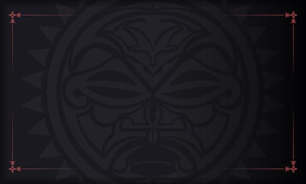 Plantilla para imprimir postales de diseño en color negro con una máscara de los dioses. vector prepara tu invitación con un lugar para tu texto y un rostro en estilo polizeniano.