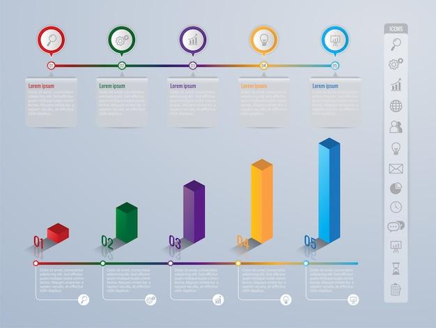 Plantilla de infografía y los iconos de marketing. concepto de negocio