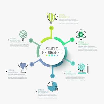 Plantilla de infografía simple elemento circular en el centro conectado con pictogramas y cuadros de texto.