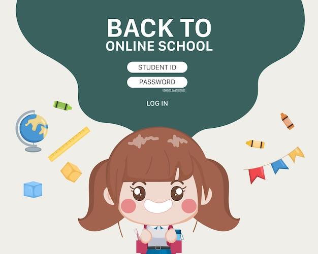 Plantilla de inicio de sesión de educación escolar en línea para estudiantes.