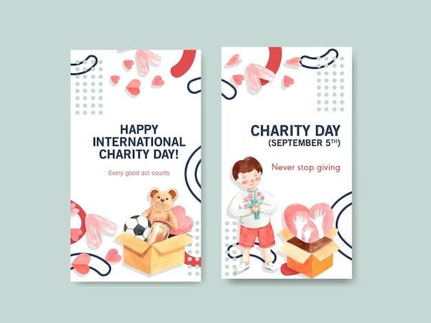 Plantilla de instagram con diseño de concepto del día internacional de la caridad para redes sociales y acuarela de internet.