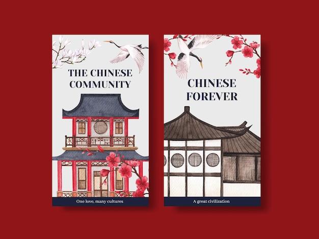 Plantilla de instagram con diseño de concepto de feliz año nuevo chino con ilustración de acuarela de redes sociales y marketing en línea