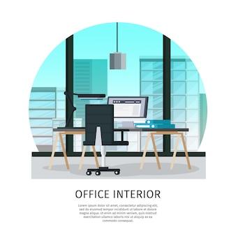 Plantilla interior de oficina