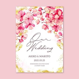 Plantilla de invitación de boda con flores de sakura