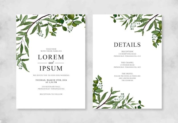 Plantilla de invitación de boda minimalista con follaje de acuarela