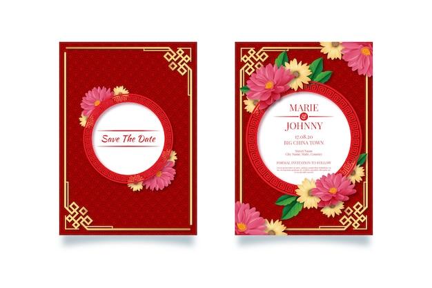 Plantilla de invitación de boda realista en estilo chino