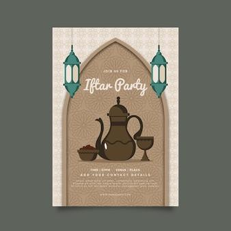 Plantilla de invitación creativa iftar en diseño plano