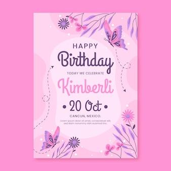 Plantilla de invitación de cumpleaños de mariposa plana
