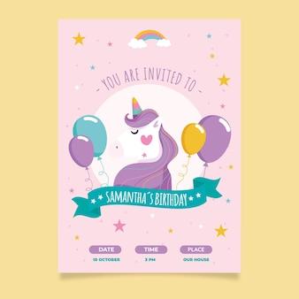 Plantilla de invitación de cumpleaños de unicornio plano