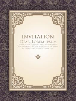 Plantilla de invitación con elegante decoración vintage