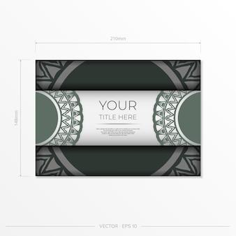 Plantilla de invitación con espacio para texto y patrones vintage. diseño de vector de lujo para postal en color blanco con patrones griegos oscuros.