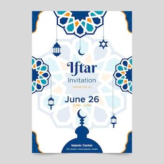 Plantilla de invitación a evento iftar