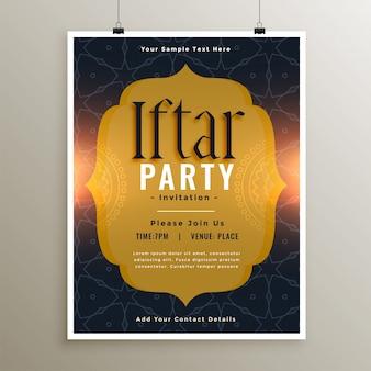 Plantilla de invitación de la fiesta de comida iftar ramadan kareem