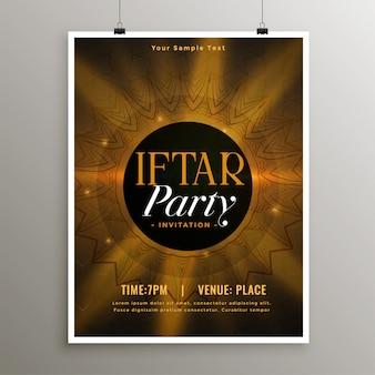 Plantilla de invitación de fiesta de comida iftar de ramadán