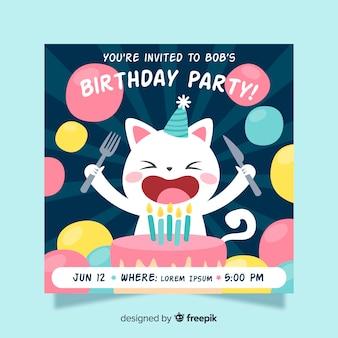 Plantilla de invitación de fiesta de cumpleaños para niños