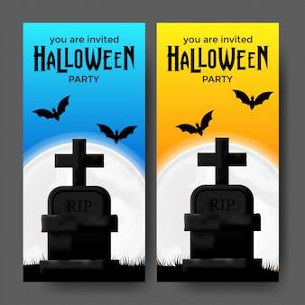 Plantilla de invitación de fiesta de halloween con tumba