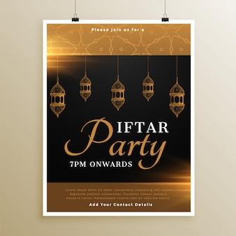 Plantilla de invitación a la fiesta iftar del mes de ramadán