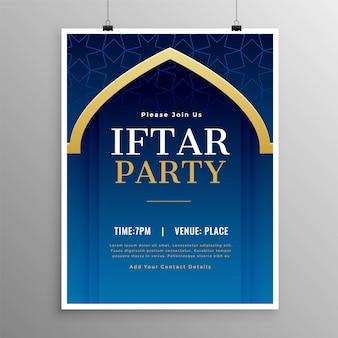 Plantilla de invitación de fiesta de iftar de ramadán
