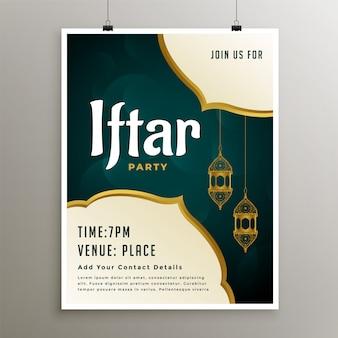 Plantilla de invitación de fiesta iftar