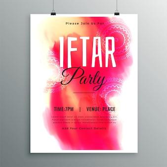 Plantilla de invitación de fiesta de ramadan kareem iftar