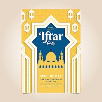 Plantilla de invitación de iftar de diseño plano