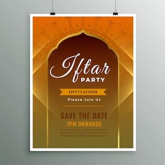 Plantilla de invitación iftar en estilo de diseño islámico.