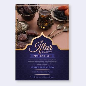 Plantilla de invitación de iftar de estilo plano