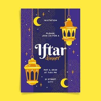 Plantilla de invitación de iftar con lunas