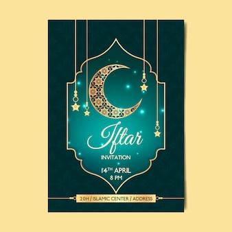 Plantilla de invitación iftar realista
