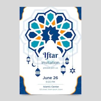 Plantilla de invitación iftar