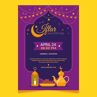 Plantilla de invitación plana iftar