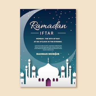 Plantilla de invitación de ramadan iftar en diseño plano
