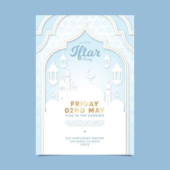 Plantilla de invitación realista de iftar
