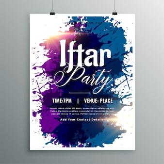Plantilla de invitación de tinta acuarela de fiesta iftar