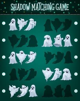 Plantilla de juego de combinación de sombras con fantasmas de halloween