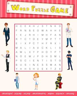 Plantilla de juego de rompecabezas de palabras con ocupaciones