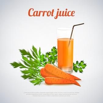 Plantilla de jugo de zanahoria