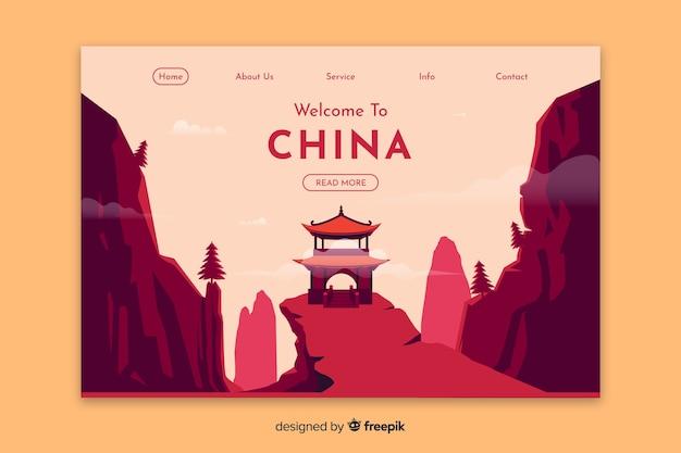 Plantilla de landing page de bienvenido a china