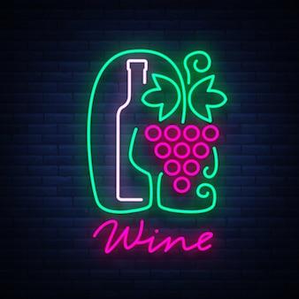 Plantilla logo bar de vinos neón