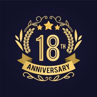Plantilla de logotipo de lujo del 18 aniversario