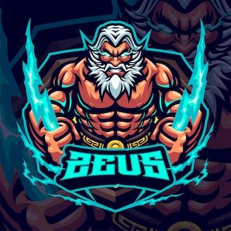 Plantilla de logotipo de la mascota de zeus