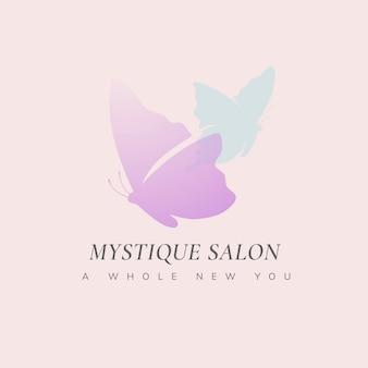 Plantilla de logotipo de salón de belleza de mariposa, ilustración animal de vector creativo rosa
