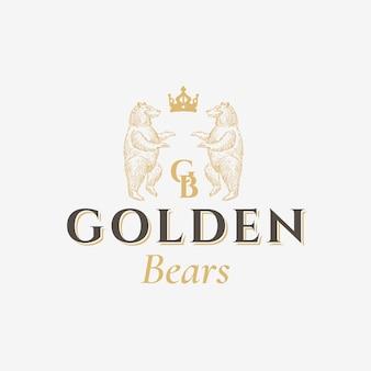 Plantilla de logotipo, símbolo o signo abstracto de osos dorados. siluetas de oso dibujadas a mano con tipografía retro elegante. cresta o emblema heráldico vintage.