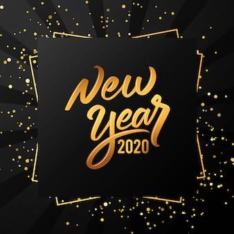 Plantilla de lujo de año nuevo 2020