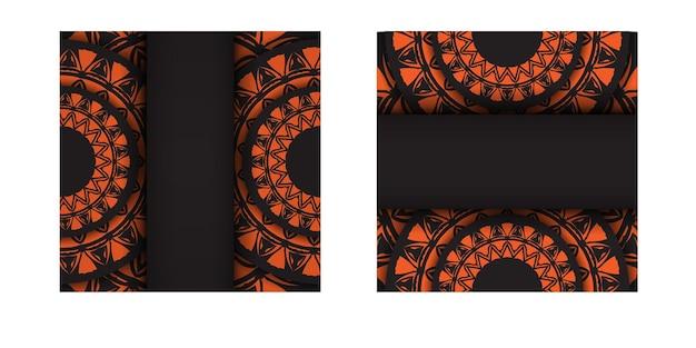 Plantilla de lujo para imprimir postales de diseño en color negro con patrones naranjas. preparación de vector de tarjeta de invitación con lugar para el texto y adorno abstracto.