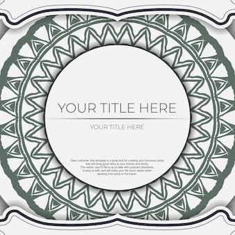 Plantilla de lujo para postal de diseño de impresión en color blanco con ornamentos griegos oscuros. preparando una tarjeta de invitación con un lugar para su texto y patrones vintage.