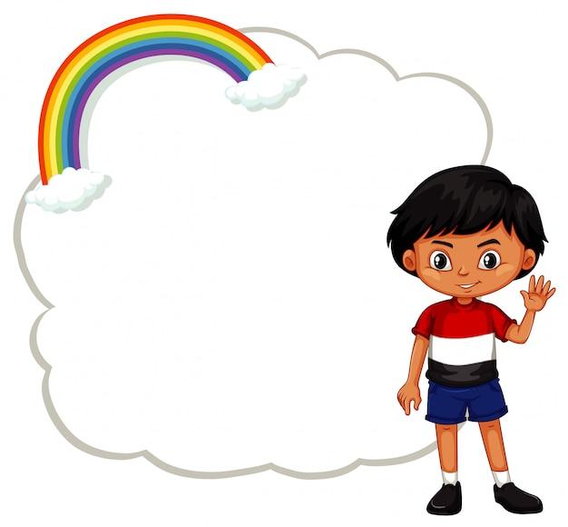 Plantilla de marco de niño feliz y nube