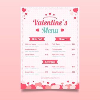 Plantilla de menú de día de san valentín de diseño plano